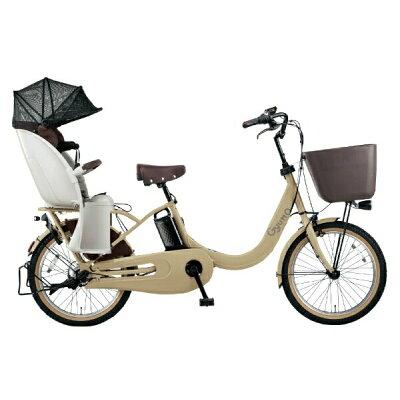パナソニック Panasonic 20型 電動アシスト自転車 ギュットクルームR・DX マットキャメル/3段変速 BE-ELRD03T