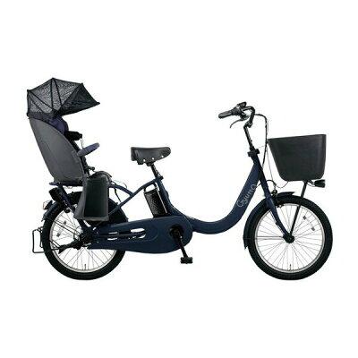 パナソニック Panasonic 20型 電動アシスト自転車 ギュットクルームR・EX マットネイビー/3段変速 BE-ELRE03V