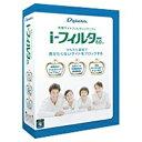 CIF-0602-L デジタルアーツ i-フィルター 6.0 2ライセンスパッケージ