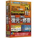 FD10-2 AOSデータ ファイナルデータ11plus 復元+Office修復