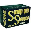 三共油脂 イエローシャンプー レモンの香り 1.8kg