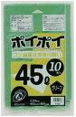 低密度 カラーポリ袋45L グリーン 10枚×50冊