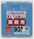 HD/LD混合 ポリ袋90L 青 10枚×40冊