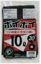 低密度 ポリ袋10L 黒 20枚×50冊
