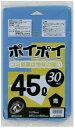 低密度 ポリ袋45L 青 30枚×20冊