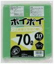 低密度 カラーポリ袋70L グリーン 10枚×40冊