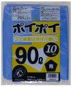 低密度 ポリ袋90L 青 10枚×30冊