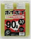 低密度 カラーポリ袋90L イエロー 10枚×25冊