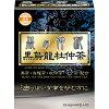 黒の神秘 黒烏龍杜仲茶 2.5g×48包入り