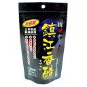 ユーワ 匠味鎮江香醋カプセル232カプセル イージャパンモール