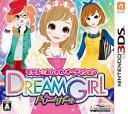 モデル☆おしゃれオーディション ドリームガール/3DS/CTRPAYCJ/A 全年齢対象