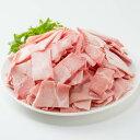 ムサシノミート 豚肉 小間切れ 500g