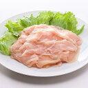 ムサシノミート 若鶏 むね肉 小間切れ 300g