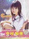 中村知世コラボレーションBOX Vitamin CHISE/DVD/SAID-22