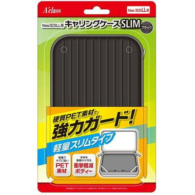 New3DSLL用キャリングケースSLIM ブラック アクラス