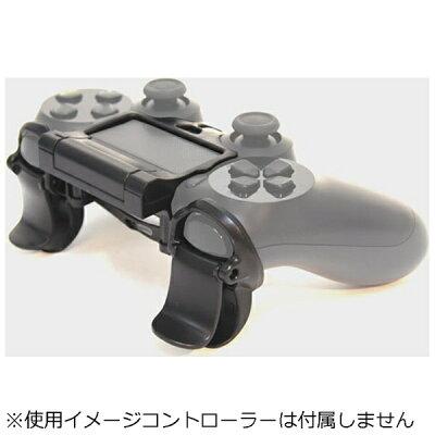 PS4コントローラー用FPSトリガーアタッチメント アクラス
