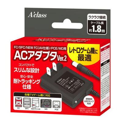 FC/SFC/NEWFC/PCE/MD用ACアダプタVer.2 アクラス