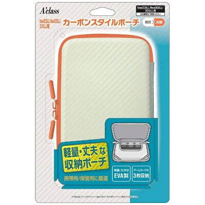 New2DSLL/New3DSLL/3DSLL用 カーボンスタイルポーチ ホワイト×オレンジアクラス