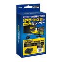 アクラス HDMIセレクター SASP-0489