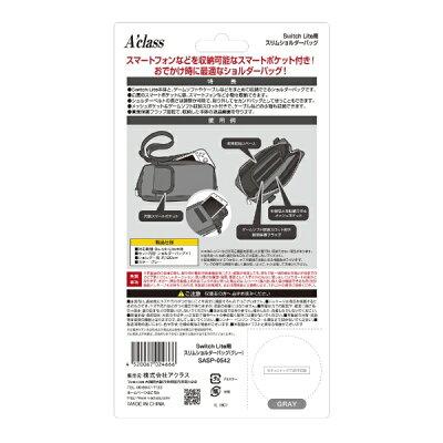 アクラス Switch Lite用スリムショルダーバッグ グレー SASP-0542