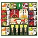 ドウシシャ 京竹風庵京の清涼菓 KYD-45 2380g