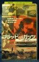 洋画 VHS ダン・リーズ/W字>ブラッド・ガッツ