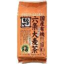 国産有機 六条大麦茶(10g*16袋入)