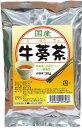 ごぼう茶『国産牛蒡(ゴボウ)茶』