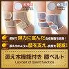 添え木機能付き膝ベルト 4枚 関節 歩行 サポーター 膝
