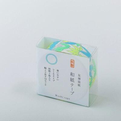 友禅和紙テープ neon 07 グッズ / 尚雅堂