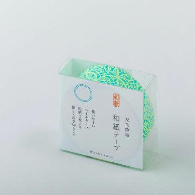 友禅和紙テープ neon 09 グッズ / 尚雅堂