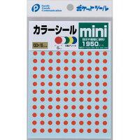 カラーシール ミニ 5色アソート 1950片