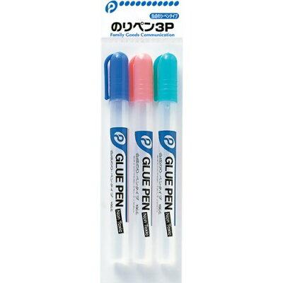 のりペン 3P