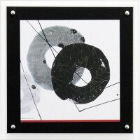 オリジン アートポスター 内山斉放 墨象02 HS-7122