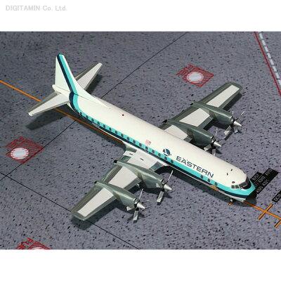 ジェミニ200 1/200 L-188 イースタン航空 Bicentennial N5517 新金型 ジェミニ
