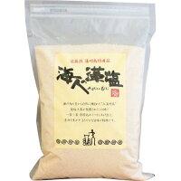 海人の藻塩(1kg)