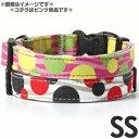MADE IN KYOTO SAMPO カラフルボールカラー SS 超小型犬用首輪 ピンク