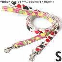 MADE IN KYOTO SAMPO カラフルボールリード S 小型犬用リード ホワイト
