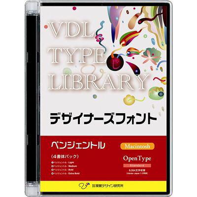 視覚デザイン研究所 VDL TYPE LIBRARY デザイナーズフォント OpenType ペンジェントル Mac