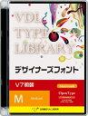 40200 視覚デザイン研究所 VDL TYPE LIBRARY デザイナーズフォント Macintosh版 Open Type V7明朝 Medium
