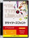40600 視覚デザイン研究所 VDL TYPE LIBRARY デザイナーズフォント Macintosh版 Open Type V7ゴシック Light