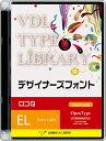 41600 視覚デザイン研究所 VDL TYPE LIBRARY デザイナーズフォント Macintosh版 Open Type ロゴG Extra Light