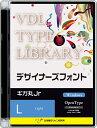 47710 視覚デザイン研究所 VDL TYPE LIBRARY デザイナーズフォント Windows版 Open Type ギガ丸Jr Light