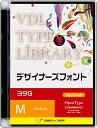 52800 視覚デザイン研究所 VDL TYPE LIBRARY デザイナーズフォント Macintosh版 Open Type ヨタG Medium