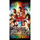キング オブ プロレスリング ブースターパック 第十七弾 DREAM GATE BOX グッズ