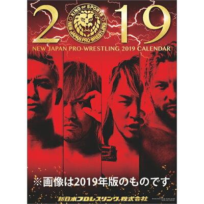 新日本プロレス 2020年カレンダー グッズ / カレンダー