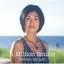 A MILLION SMILES/CD/HRAD-00029