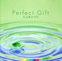 Perfect Gift/CD/RASA-0007