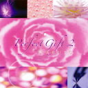 Perfect Gift 2/CD/RASA-0008