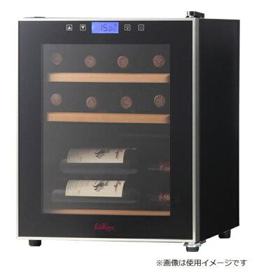 グローバル ワインセラー ファンヴィーノWドア180 ワインセラー SW-12